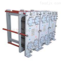 激光半焊式换热器(型号:HKB-50HD)