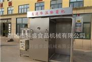 烤羊排快速降温设备-羊排全自动真空冷却机