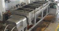 化工污泥桨叶干燥机
