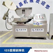斬拌機設備豆制品定制