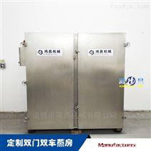 千叶豆腐生产蒸箱厂家