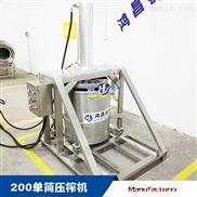 杨梅酵素压榨机