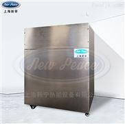 功率18kw蒸发量0.025T/h电热蒸汽发生器