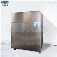 LDR0.034-0.7功率24千瓦蒸发量34公斤/小时电热蒸汽锅炉