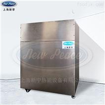 功率24千瓦蒸發量34公斤/小時電熱蒸汽鍋爐