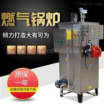 旭恩蒸汽发生器厂家高温锅炉热弯木材商用