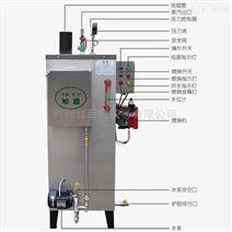旭恩蒸汽发生器锅炉商用牛奶片加工工艺配套