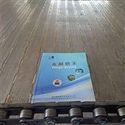 不銹鋼鏈板 烘干用沖孔鏈板輸送帶定制加工