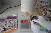 WL-01M糖果水分测定仪团购