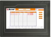 低压配电室终端用电计量运维改造方案.