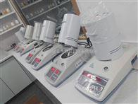 WL-01M玉米淀粉水分含量测定仪特性性能