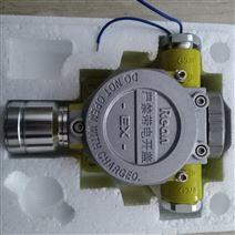 喷漆房用油漆浓度探测器RBT-6000-ZLG