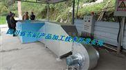重庆核桃烘干机