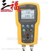 Fluke美國FLUKE 721精密壓力校準器