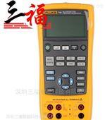 福祿克FLUKE 725多功能過程校準器Fluke