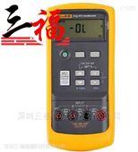 福祿克FLUKE 712鉑電阻(RTD)過程校準器