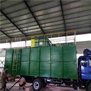 屠宰猪废水处理设备 山东领航质优价廉