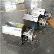 双密封卫生泵、均质机专用泵、耐高温乳品泵
