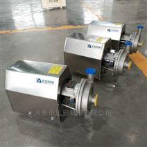 双密封卫生泵、耐高温乳品泵,制药专用泵