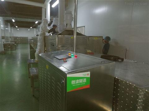 微波玫瑰花干燥機設備
