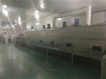 微波玫瑰花干燥机设备