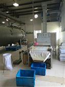 工业微波干燥机