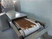 微波隧道式干燥机快速烘干杀菌