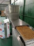 连续性粉状食品微波干燥杀菌设备