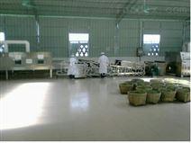 微波环保型干燥设备