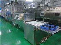 調味品微波干燥機殺菌設備