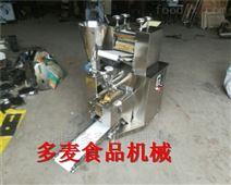 鸡西饺子馆小型水饺机价格便宜产量高