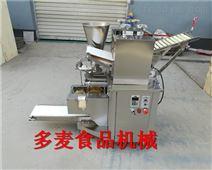 牡丹江好用的小型包饺子机器价格表