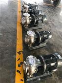 空调泵   制冷泵    低温泵
