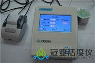 GYW-1M食品原料水分活度仪专注