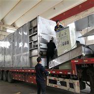 DWT苦荞茶带式干燥机供应商