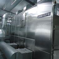 DWT药材干燥机