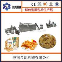 膨化食品斜切面包片生产线