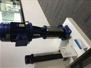 赛莱默不锈钢立式离心泵