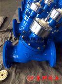 多功能水泵控制阀 定做JD745X