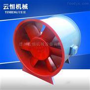 新品畅销长赢牌管道防火风机超强外转子风机厂家直销价格包邮