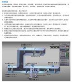 陕西空调机组控制系统|海林DDC节能自控系统