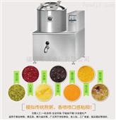 智能500型煮粥机