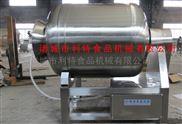 内蒙古牛肉干腌制加工设备GRJ-800L真空滚揉机优质厂家推荐