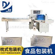 DY-450三伺服枕式包装机