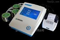 GYW-1MX果酱水分活度测定仪测试结果