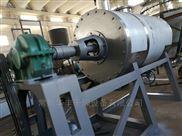 水杨酸中间体耙式干燥机