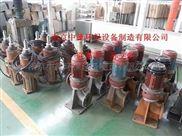 WL立式污水泵,适用于城市生活污水、工矿企业污水、泥浆、粪便、灰渣及纸浆等浆料