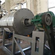 ZPG型粉状物料耙式干燥机
