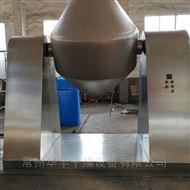 SZG系列双锥回转真空干燥机工作原理