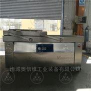 1000-全自动连续式液体包装机厂家
